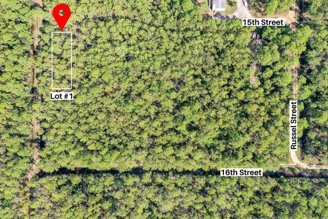 Lot 1 N 15th Street, Santa Rosa Beach, FL 32459 (MLS #867121) :: Scenic Sotheby's International Realty