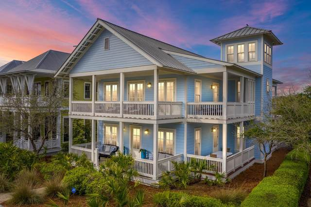 47 Western Lake Drive, Santa Rosa Beach, FL 32459 (MLS #868654) :: RE/MAX By The Sea