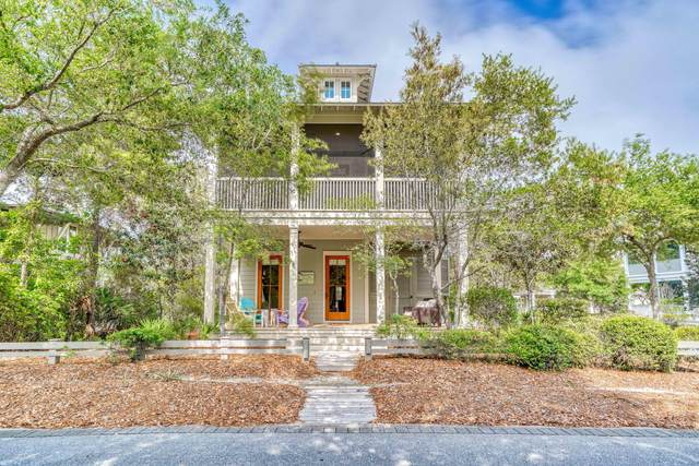 10 Wiregrass Way, Santa Rosa Beach, FL 32459 (MLS #871151) :: Coastal Luxury