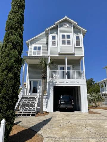 28 Sandcastle Court, Santa Rosa Beach, FL 32459 (MLS #871227) :: Berkshire Hathaway HomeServices Beach Properties of Florida