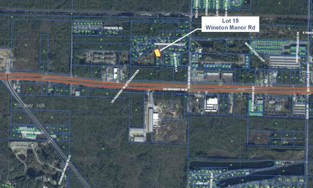 TBD Winston Manor Road, Santa Rosa Beach, FL 32459 (MLS #876849) :: 30A Escapes Realty