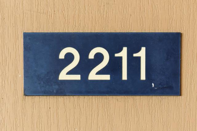 660 Nautilus Court Unit 2211, Fort Walton Beach, FL 32548 (MLS #818100) :: Hilary & Reverie