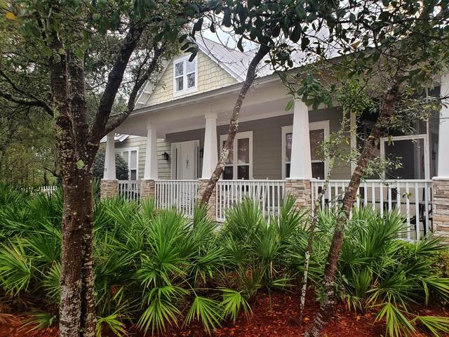 23 Dune Rosemary Court, Santa Rosa Beach, FL 32459 (MLS #842105) :: Classic Luxury Real Estate, LLC