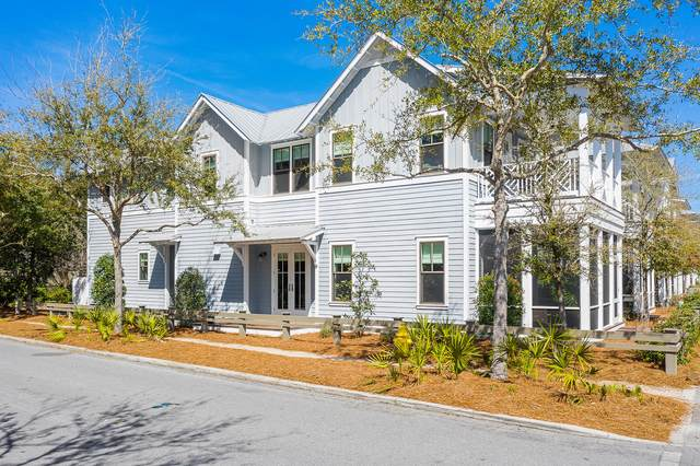 7 Wisteria Way, Santa Rosa Beach, FL 32459 (MLS #867083) :: The Beach Group