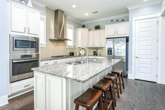 45 Milestone Drive Unit B, Inlet Beach, FL 32461 (MLS #871481) :: Blue Swell Realty