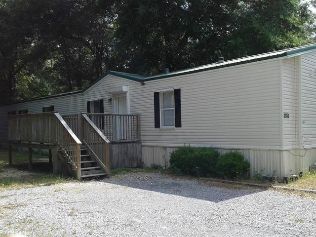 2963 Mccarty Avenue, Crestview, FL 32539 (MLS #873090) :: Vacasa Real Estate