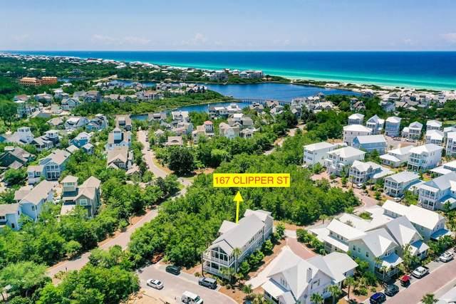 167 Clipper Street, Inlet Beach, FL 32461 (MLS #869643) :: Blue Swell Realty