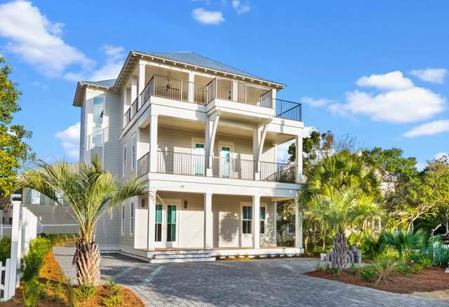 29 Montigo Avenue, Santa Rosa Beach, FL 32459 (MLS #846089) :: Coastal Lifestyle Realty Group