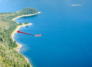 NHN Two Moon Bay, Tatitlik, AK 99677 (MLS #134188) :: Madden Real Estate