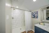 4196 Cliffdale Road - Photo 16