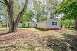 4196 Cliffdale Road - Photo 27