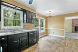 405 Brightwood Drive - Photo 25