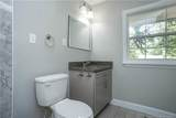 3022 Cliffdale Road - Photo 35