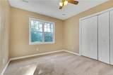 1684 Sykes Pond Road - Photo 19
