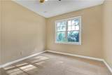1684 Sykes Pond Road - Photo 20