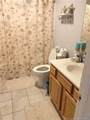 120 Forest Pond Drive - Photo 13