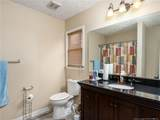 4217 Donegal Road - Photo 14