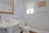 420 Bee Gee Road - Photo 13