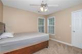 95 Rolling Stone Court - Photo 16