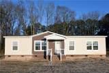 121 Maryville Court - Photo 1