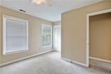 405 Brightwood Drive - Photo 39