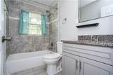 3022 Cliffdale Road - Photo 19