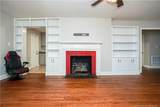 3022 Cliffdale Road - Photo 9