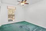 1712 Yonkers Court - Photo 14