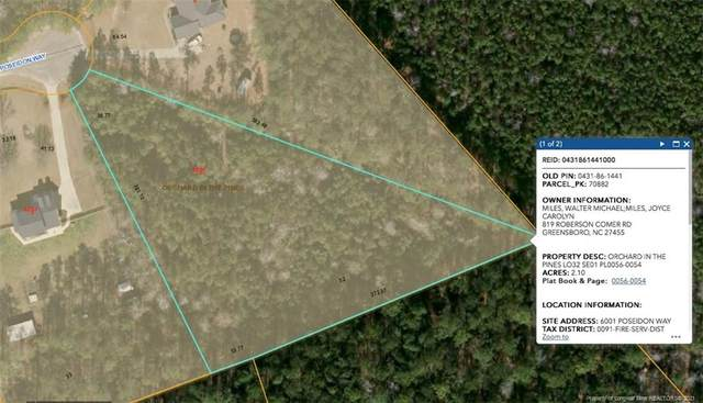 6001 Poseidon Way, Hope Mills, NC 28348 (MLS #642865) :: RE/MAX Southern Properties