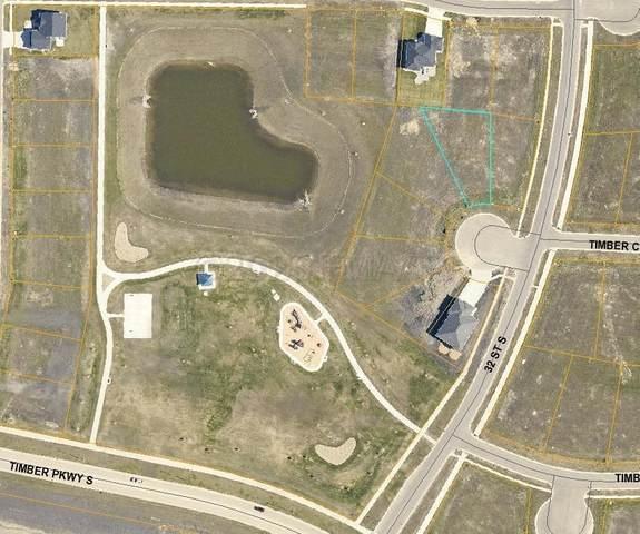 4749 32 Street S, Fargo, ND 58104 (MLS #20-4493) :: FM Team