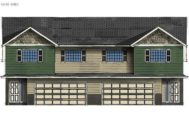 2570 65 Avenue S, Fargo, ND 58104 (MLS #21-143) :: RE/MAX Signature Properties