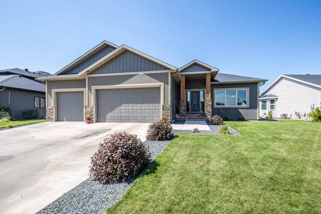 3418 2ND Street E, West Fargo, ND 58078 (MLS #19-5071) :: FM Team