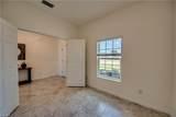 1736 36th Terrace - Photo 5