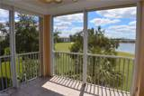 8096 Queen Palm Lane - Photo 4
