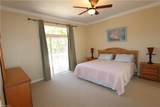 501 Marby Road - Photo 8
