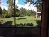 3788 Pino Vista Way - Photo 6