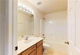 5217 Leeds Road - Photo 12