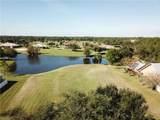 18231 Riverwind Drive - Photo 2
