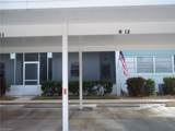 4427 Country Club Boulevard - Photo 3