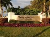 16440 Kelly Cove Drive - Photo 23