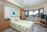 1251 Seas Plantation Road - Photo 14