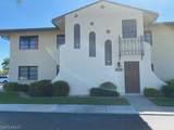 4705 Santa Barbara Boulevard - Photo 1
