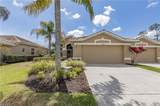 11286 Wine Palm Road - Photo 6