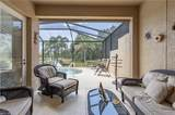 11286 Wine Palm Road - Photo 7