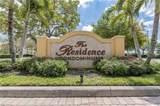 4105 Residence Drive - Photo 2