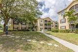 4105 Residence Drive - Photo 31