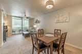 4105 Residence Drive - Photo 9