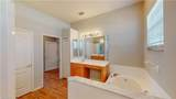 16152 Cutters Court - Photo 13