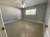 301 Kamal Parkway - Photo 18
