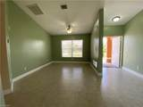 301 Kamal Parkway - Photo 4